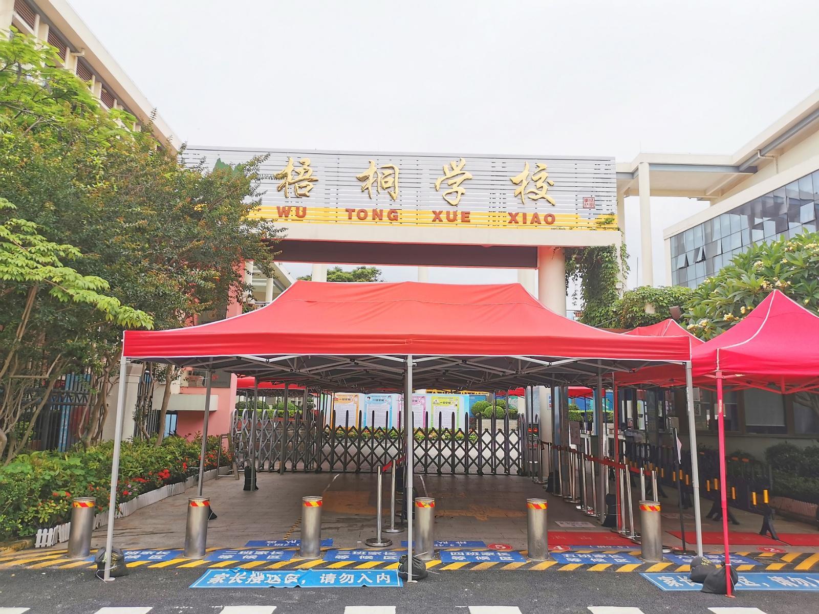 深圳市龙岗区梧桐学校(小学部)1