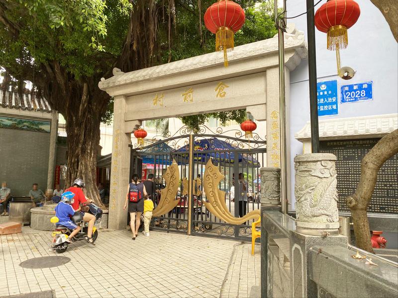 锦福苑小区照片5