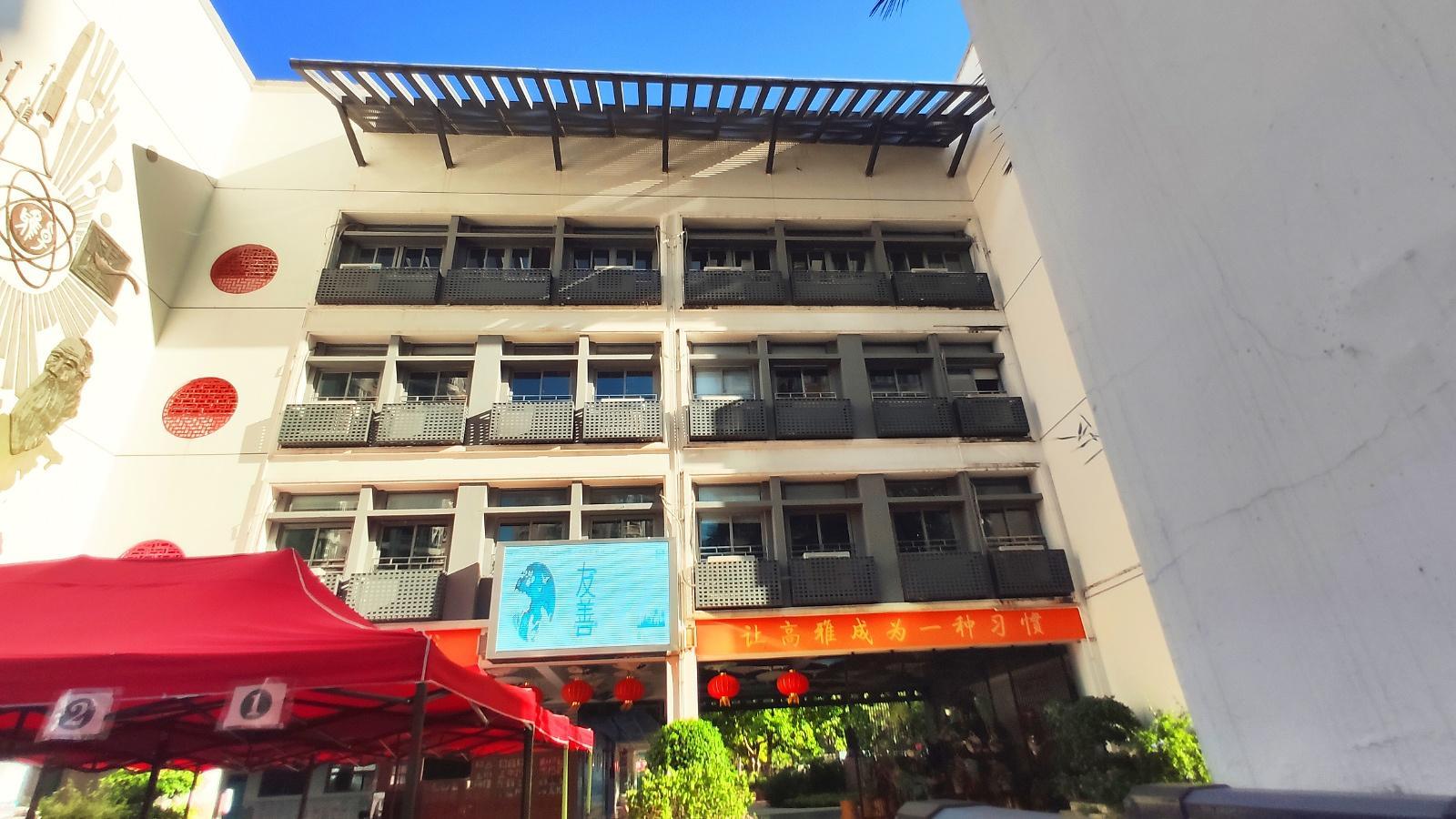 深圳市南山区卓雅小学4