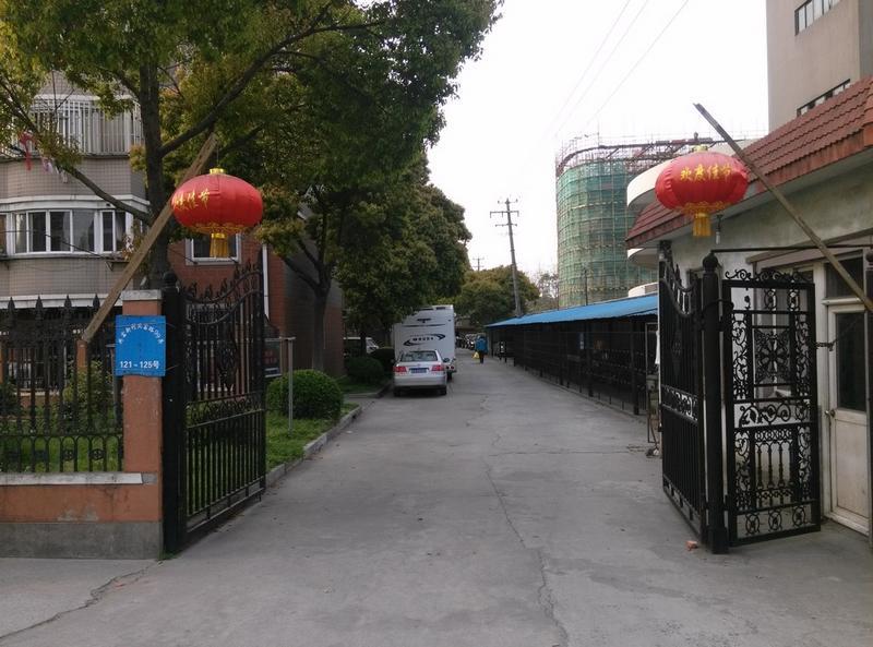 共富一村小区照片14