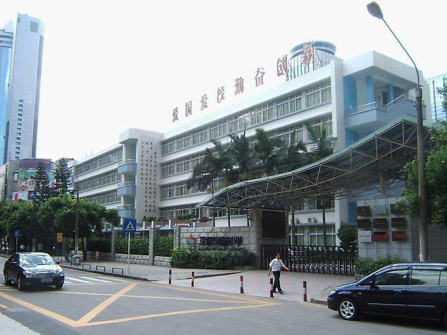 深圳市南湖小学1