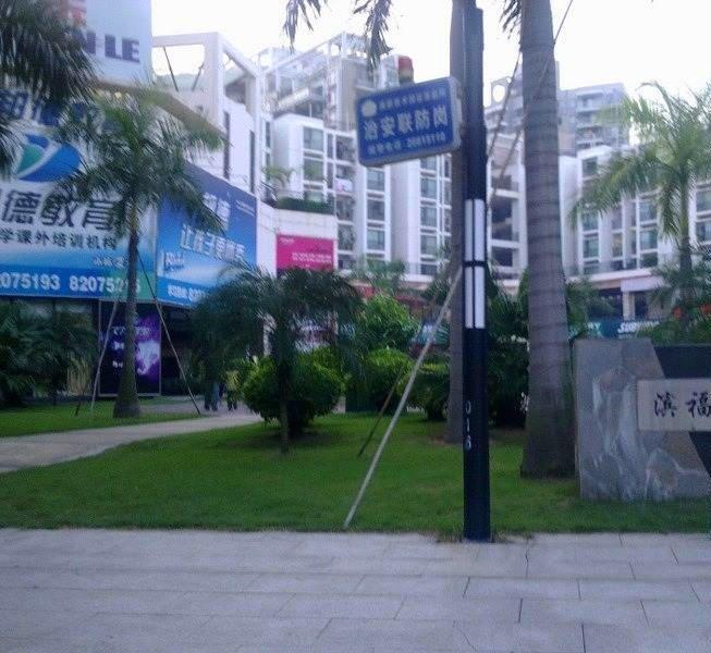滨福广场小区照片4