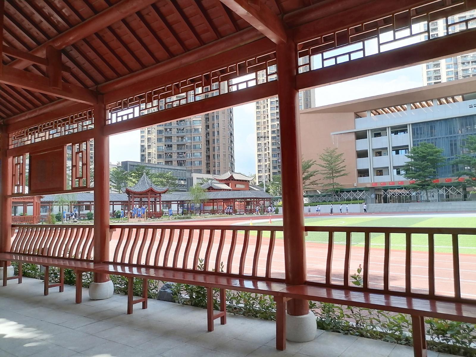 深圳市龙华区第二实验学校(小学部)1