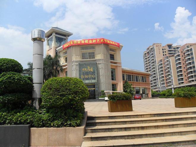 雍景城小区照片19