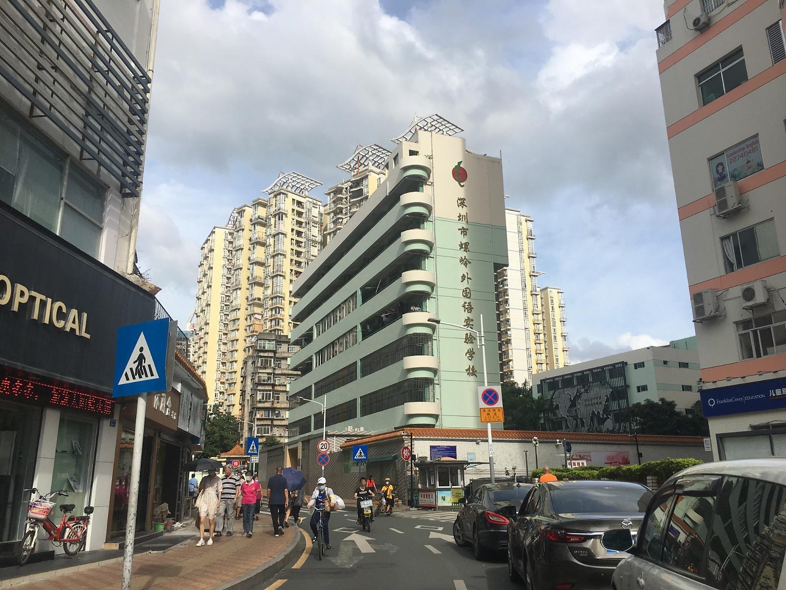 深圳市螺岭外国语实验学校(二部)_Q房网