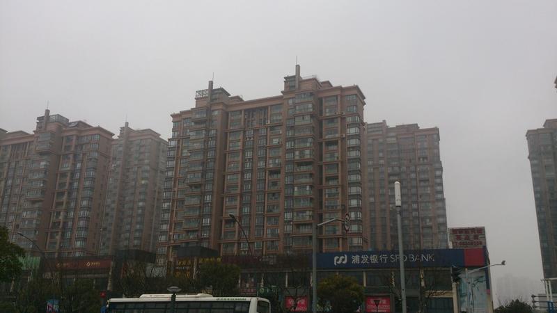 宝华现代城一期