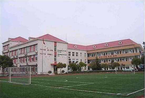 上海市宝山区大华小学5