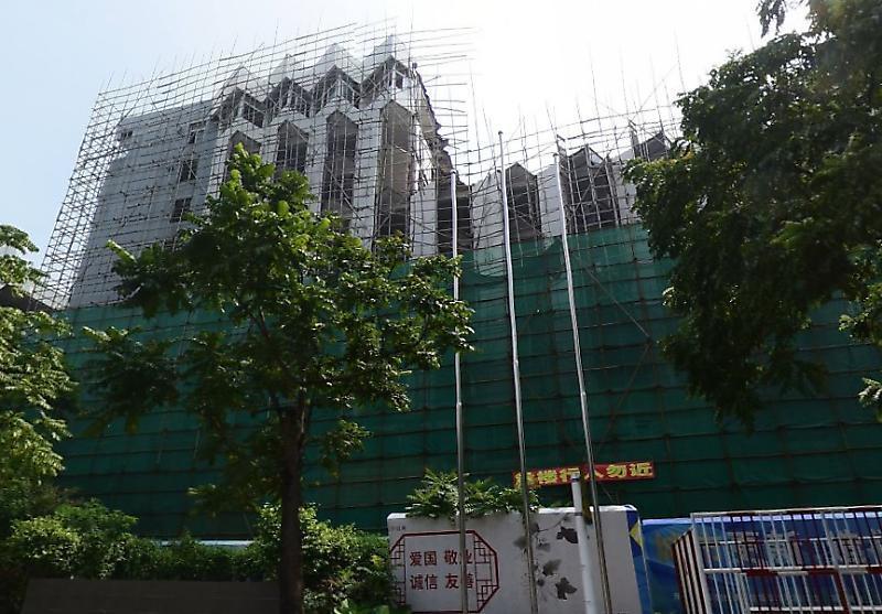 中南公司宿舍小区照片5
