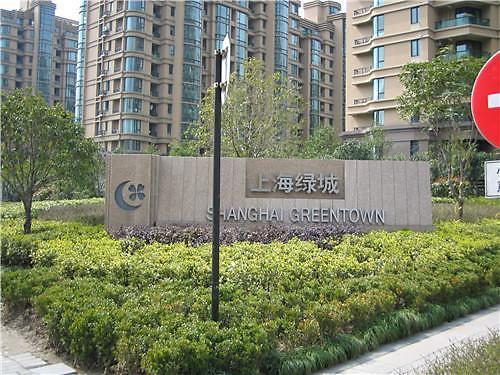 上海绿城小区照片8