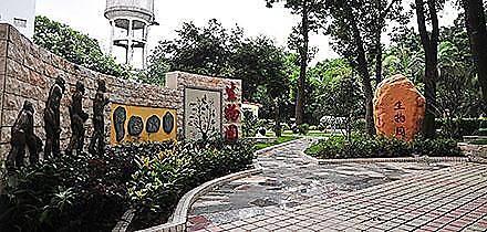 深圳市龙岗区南湾街道南岭小学1