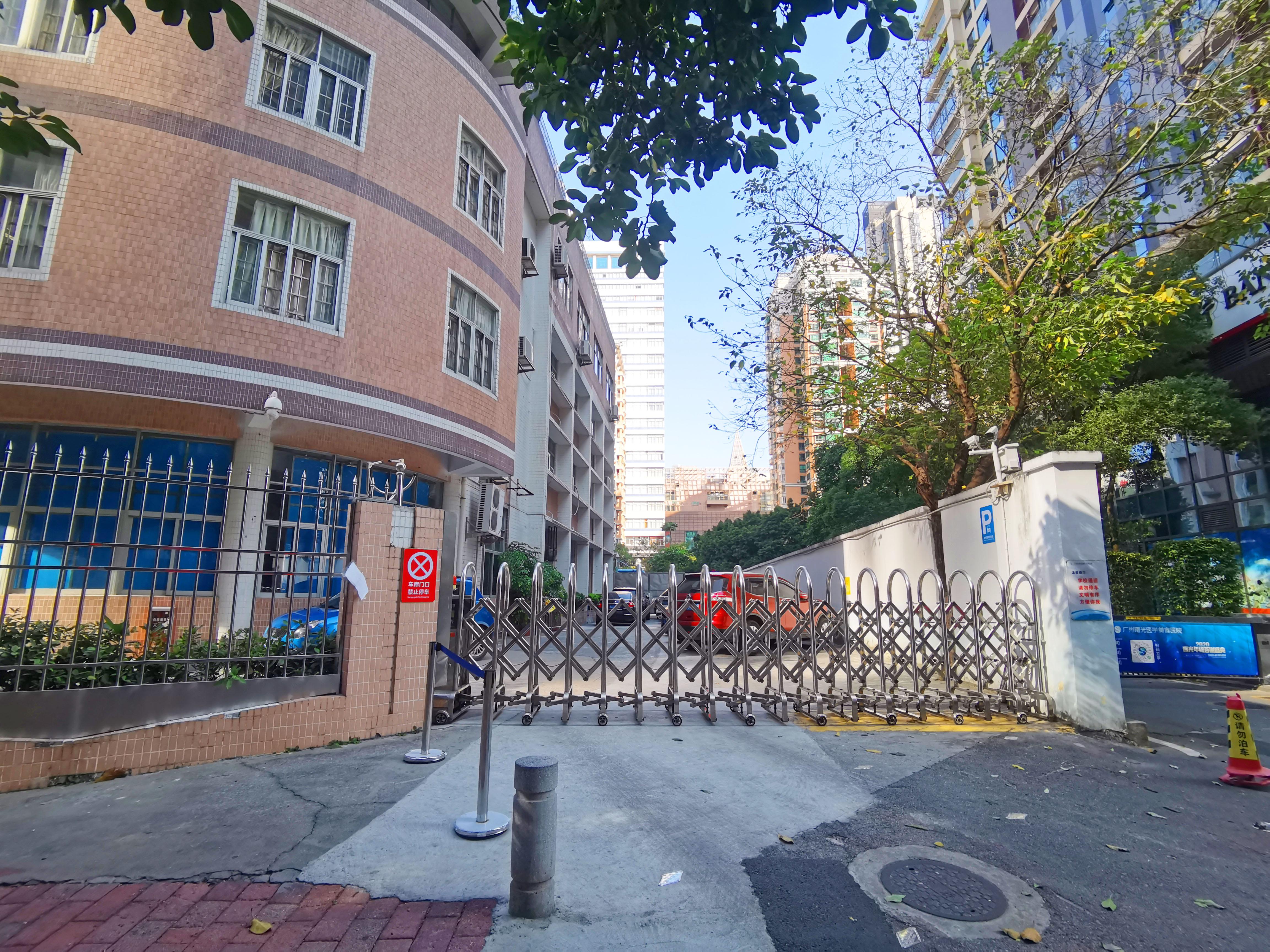 廣州市天河區第一實驗小學_Q房網