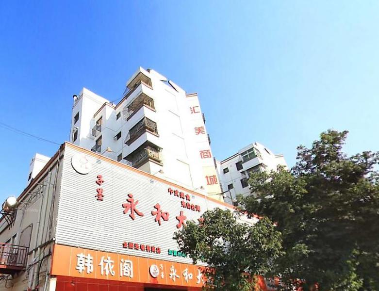 华侨新村商住楼小区照片1