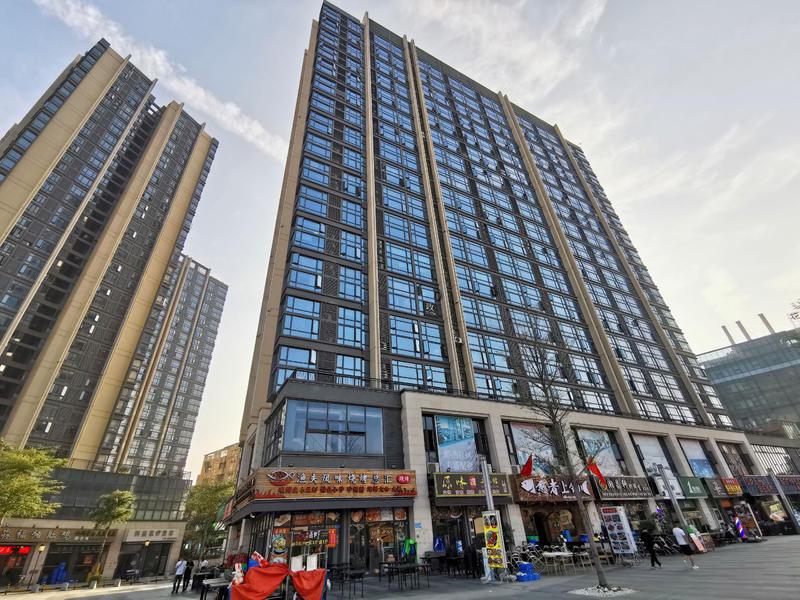 華美國際公寓