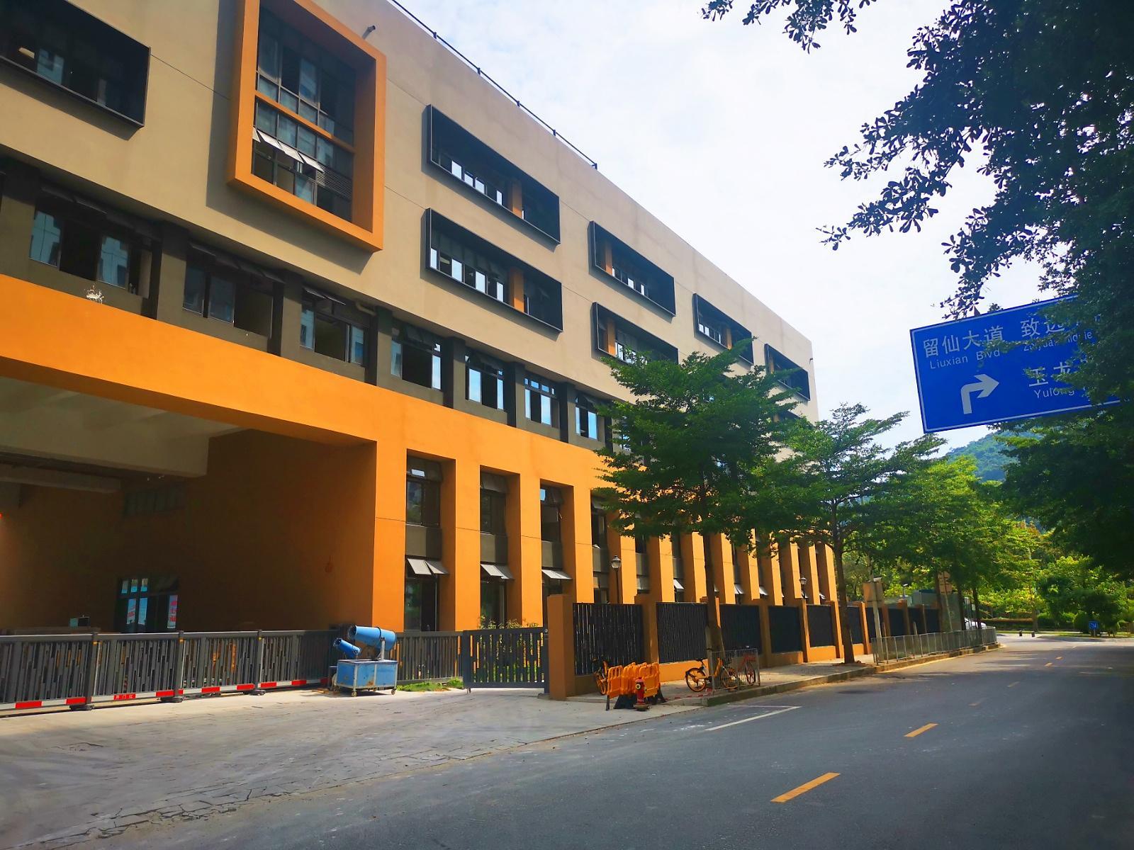 深圳市龙华新区龙腾学校(小学部)3