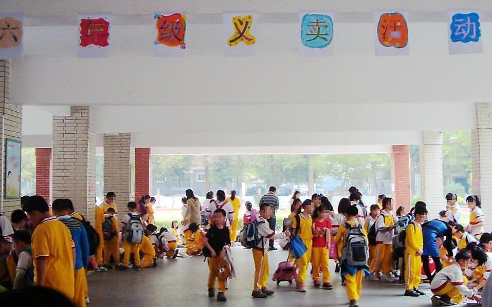 珠海市香洲区第十小学1