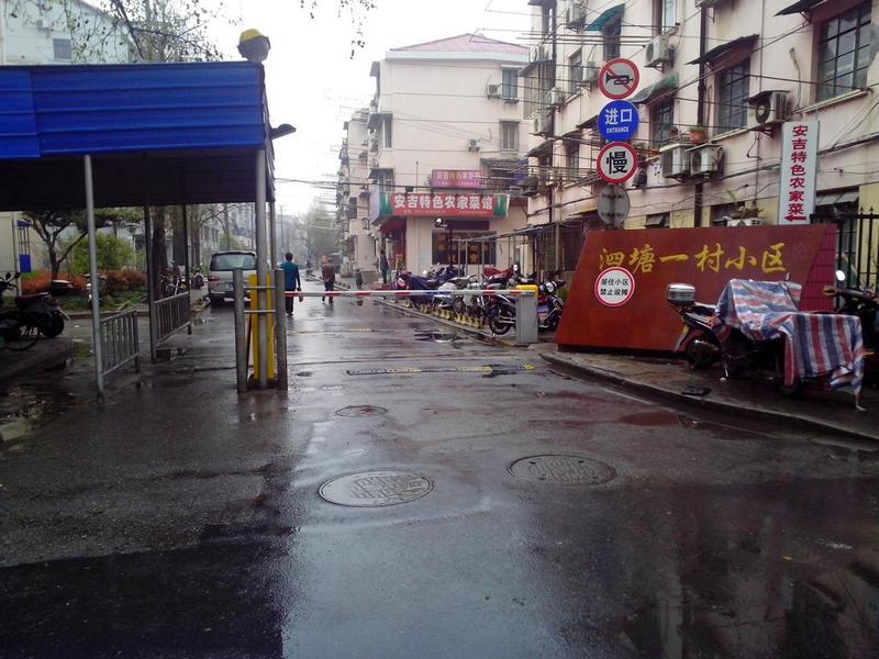 泗塘一村小区照片1