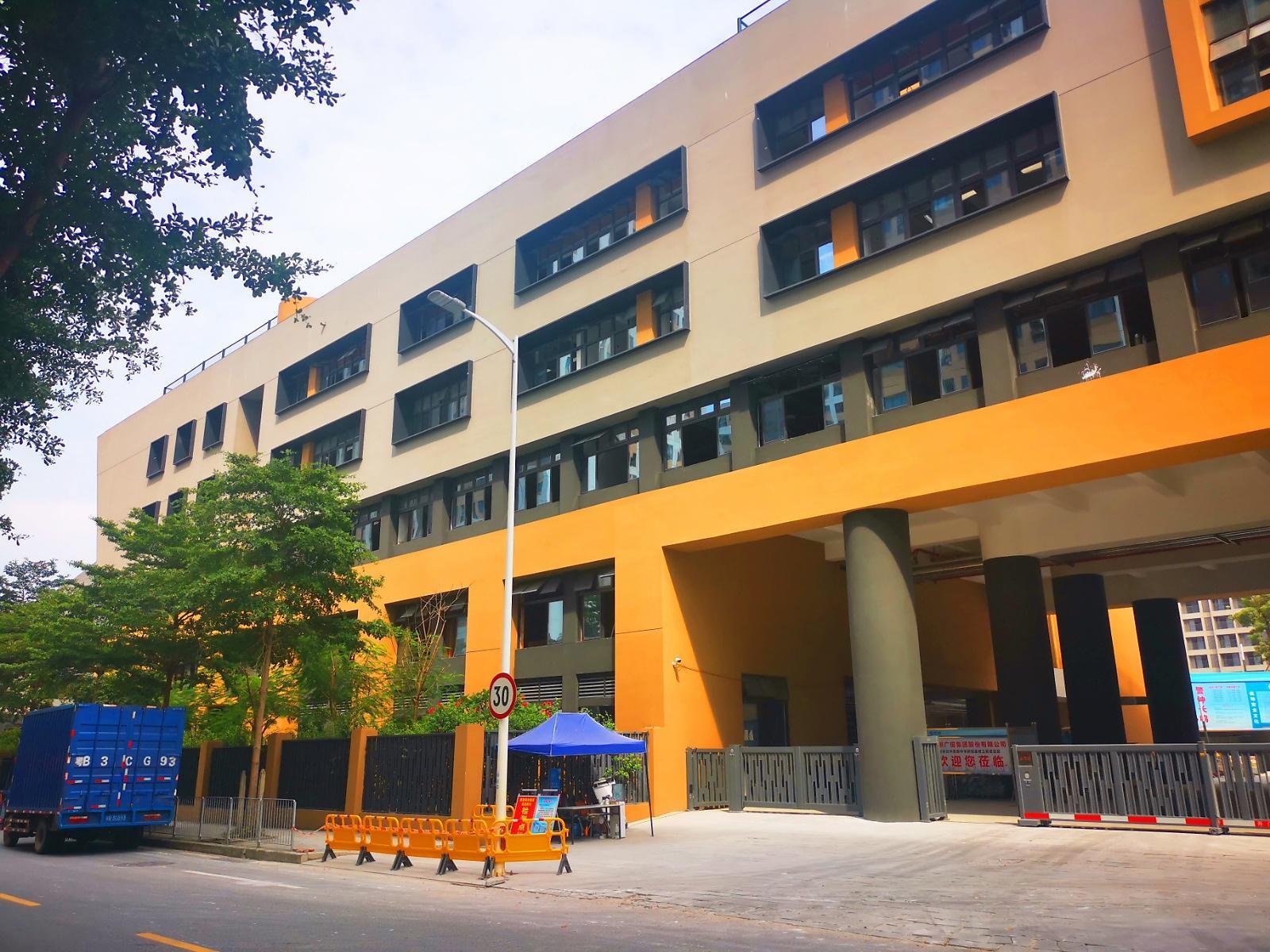 深圳市龙华新区龙腾学校(小学部)6
