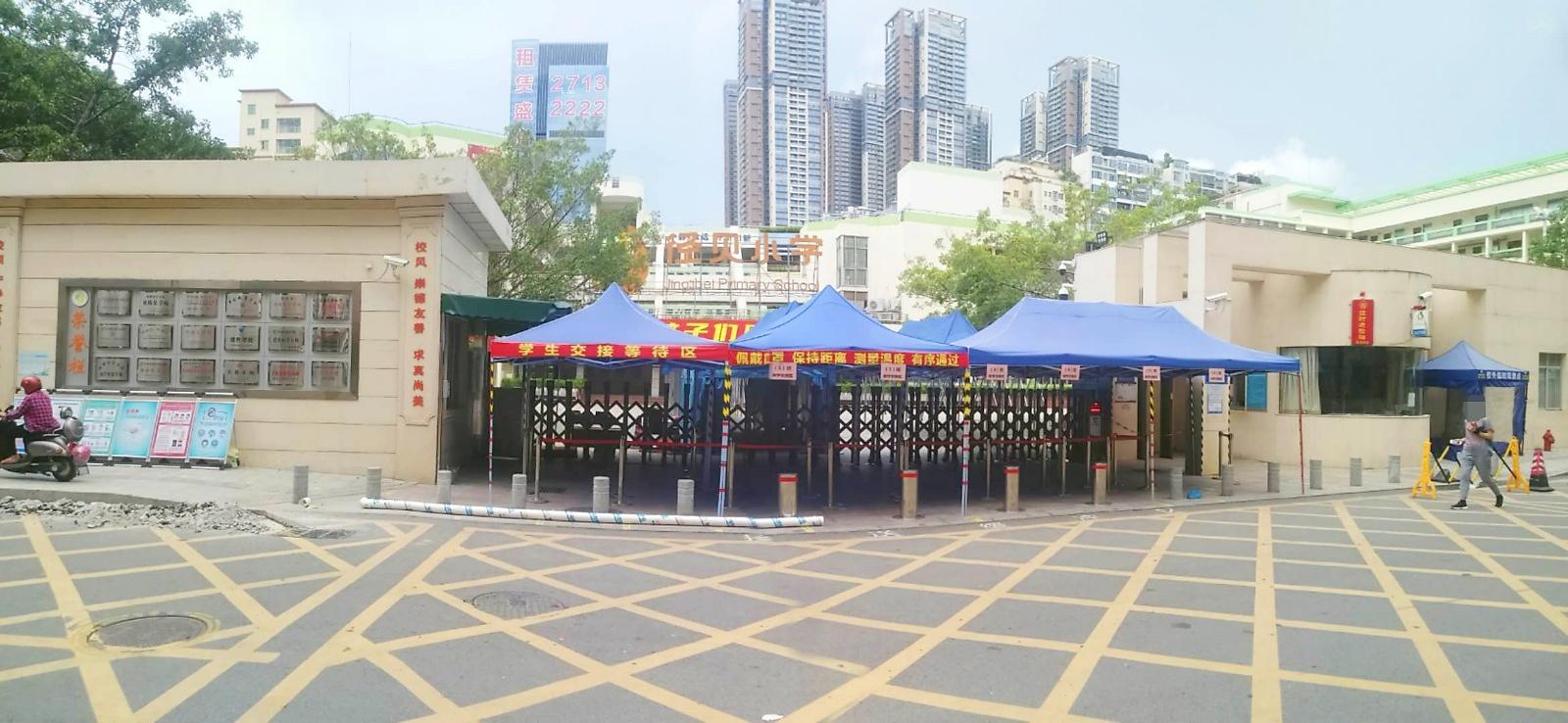 深圳市宝安区西乡街道径贝小学1