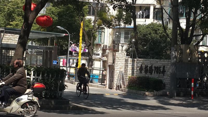 金杨新村九街坊小区照片1