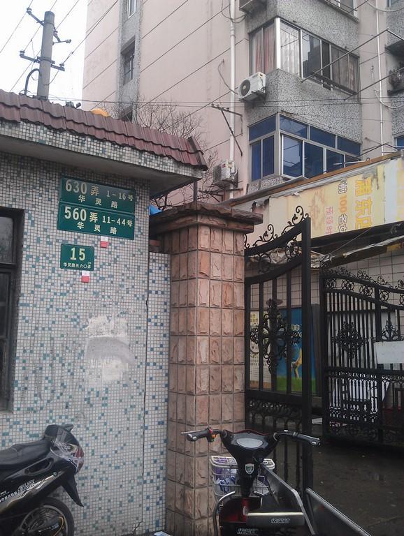 大华一村西区小区照片8