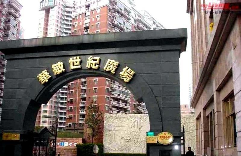 华敏世纪广场小区照片5