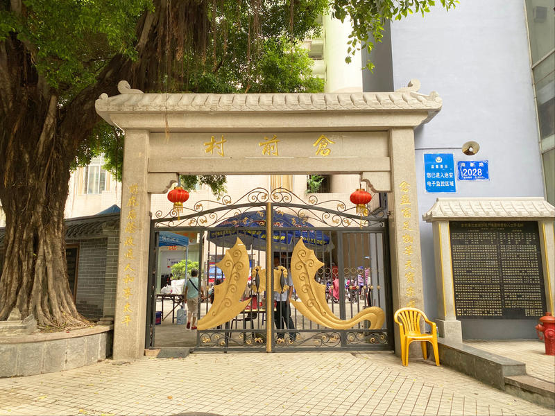 锦福苑小区照片7