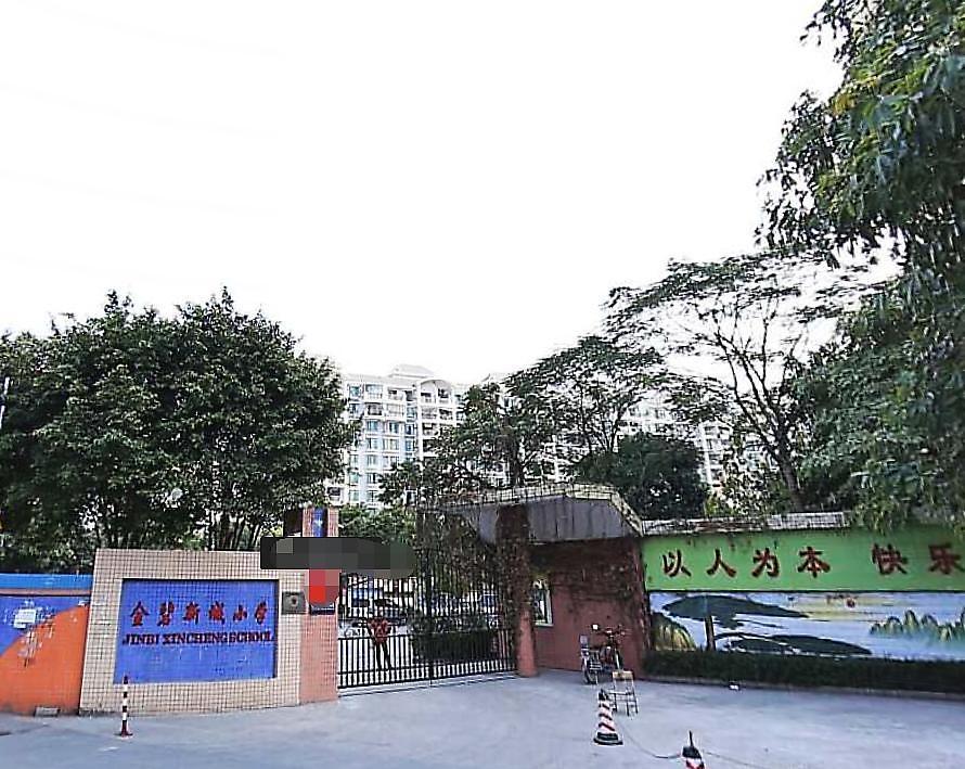 金碧新城小學_Q房網
